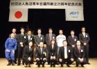 25周年記念式典・事業 立川談志一門会