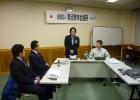 2011年度第1回理事会