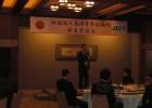2012年新春懇談会