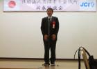 2013年度新春懇談会