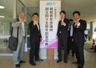 栃尾JC創立45周年