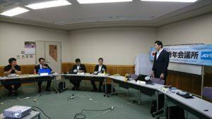 第7回通常理事会を開催