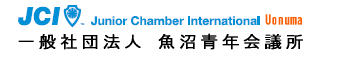Junior Chamber International Uonuma