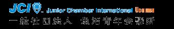 Junior Chamber International Uonuma